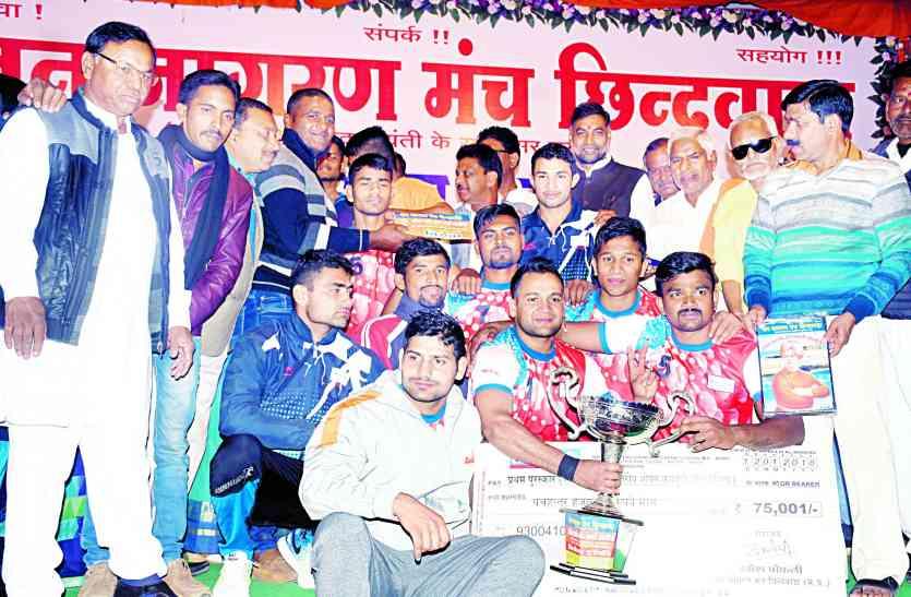 आरजीएम ग्रुप मुंबई ने जीता कबड्डी का फाइनल मुकाबला