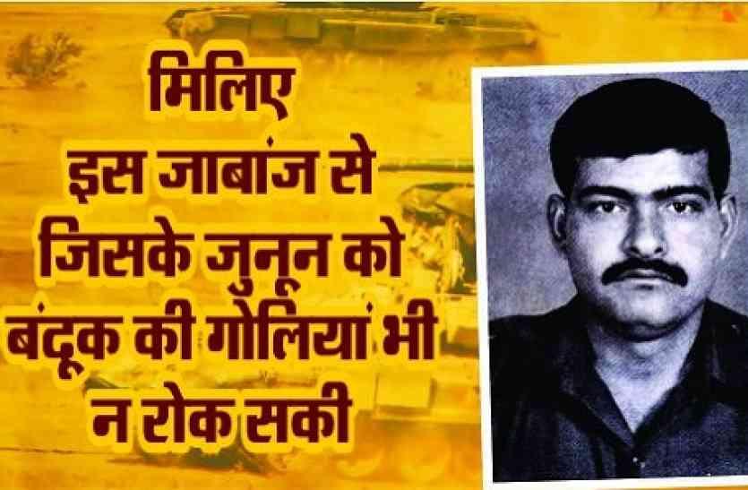 #karsalam मिलिए इस जाबांज से जिसके जुनून को बंदूक की गोलियां भी न रोकसकीं