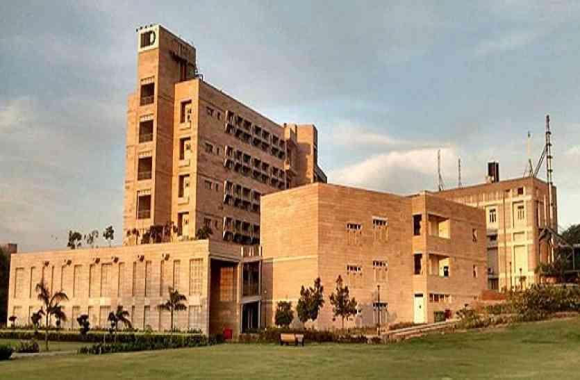IIIT-दिल्ली में शुरू होगा अर्टिफिशियल इंटेलिजेंस में मास्टर कोर्स, जुलाई से शुरू हो जाएंगे दाखिले