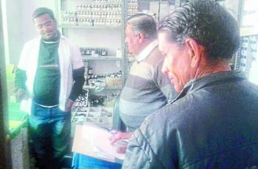 बीसीएमएचओ ने की शिकायत की जांच, आर्थिक सहायता स्वीकृत