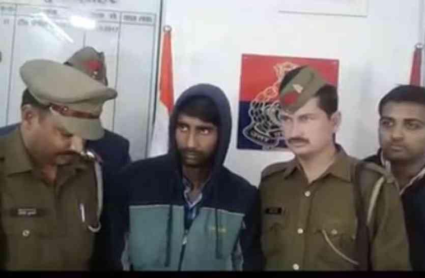 बुलंदशहर: छात्रा के साथ रेप का मुख्य आरोपी 25 हजार का इनामी मलानी गिरफ्तार