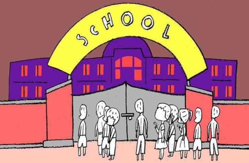 नीमराणा के इस राजकीय विद्यालय में तालाबंदी कर शिक्षकों ने अचानक दिया त्यागपत्र, जानें क्या है मामला