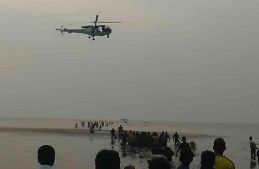 समुद्र में नौका पलटने से तीन छात्राओं की मौत