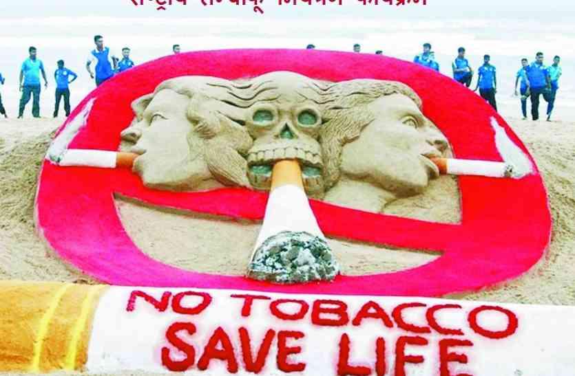 तंबाकू नियंत्रण कार्यक्रम: एक वर्ष में 1.46 लाख मामले हुए दर्ज