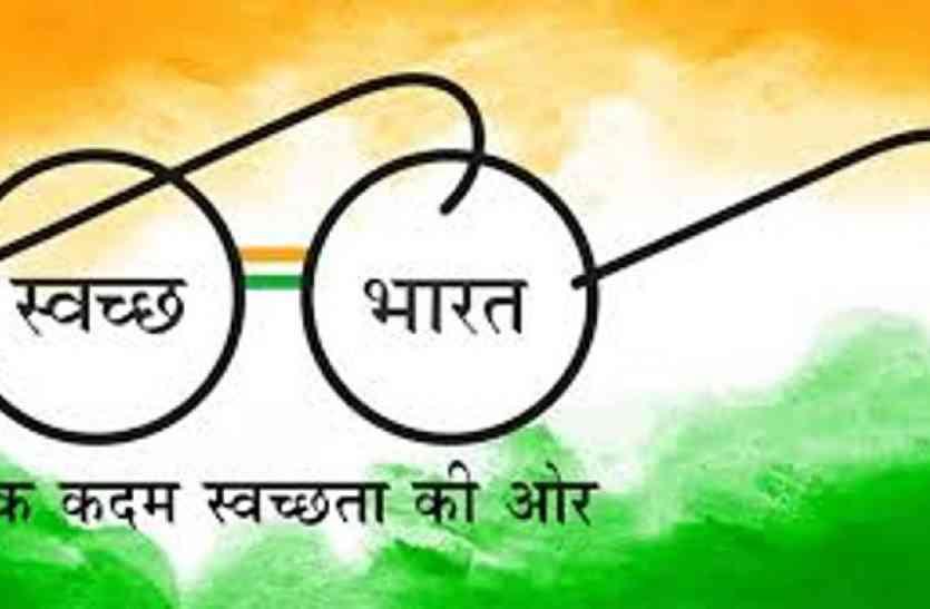 स्वच्छ भारत अभियान: कोलार से सीख ले रहे दूसरे राज्य