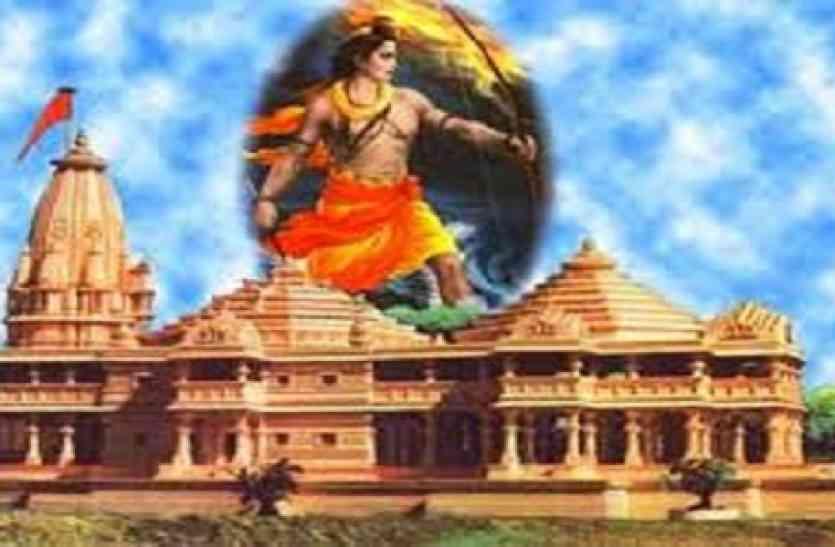 संगम की रेती पर विश्वहिन्दू परिषद् का महामंथन, तय हुआ राम मंदिर का एजेंडा