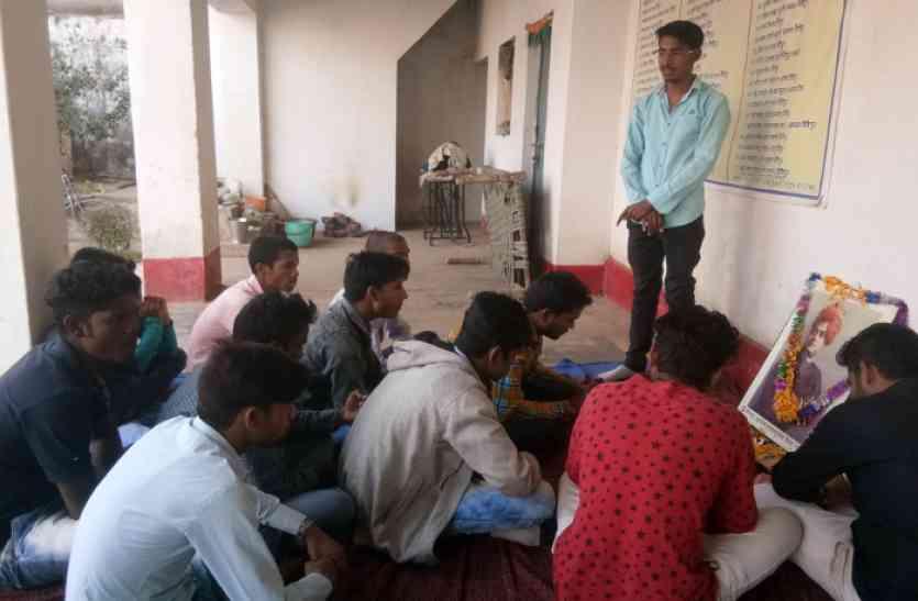 युवा दिवस पर मानव सेवा से हुई दिन की शुरूआत, रक्तदान से लेकर किए गए ये महत्वपूर्ण काम