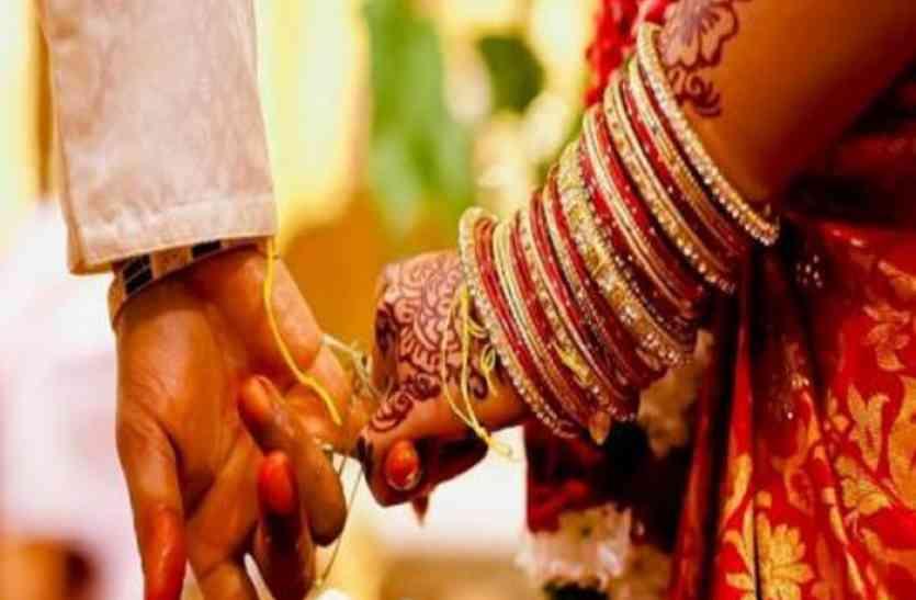 MP में अब विवाह करने पर शासन से मिलेंगे दो लाख रुपए,ये है योजना