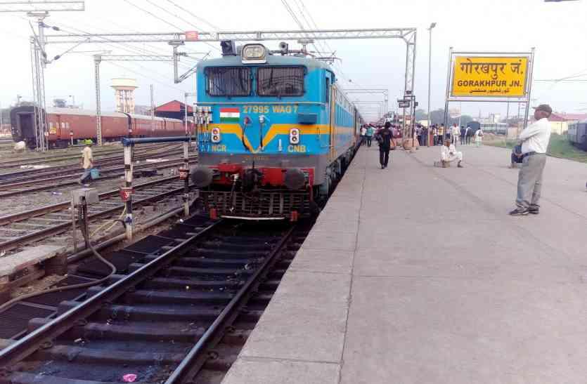 माघ मेला पर गोरखपुर-इलाहाबाद के बीच चलेगी ये विशेष ट्रेन, होली तक ये भी चलेंगी ट्रेने