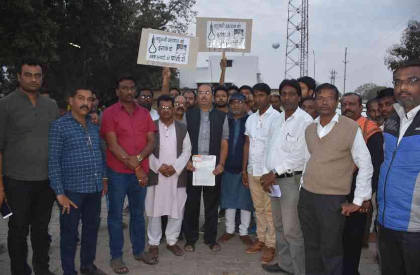 IIEST Shibpur : प्रबंधन कार्यक्रम में प्रवेश प्रारम्भ, 29 जनवरी अंतिम तिथि