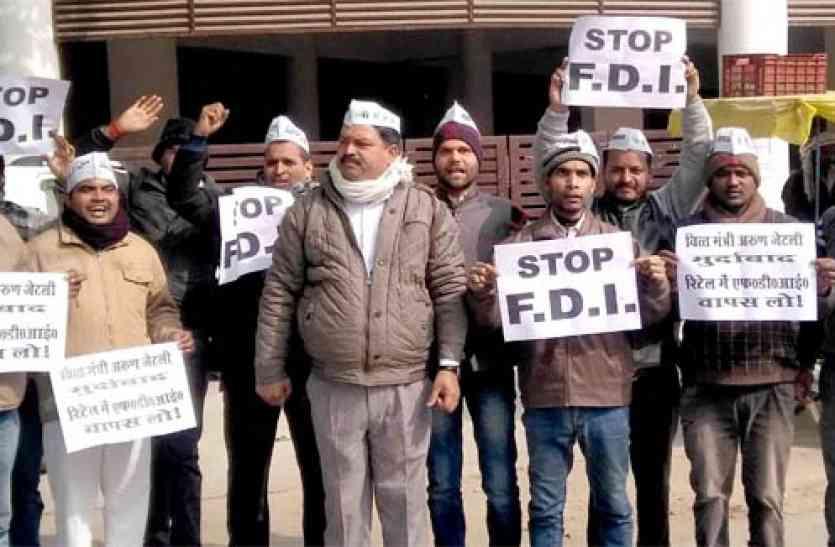 एफडीआई के खिलाफ आप का विरोध प्रदर्शन