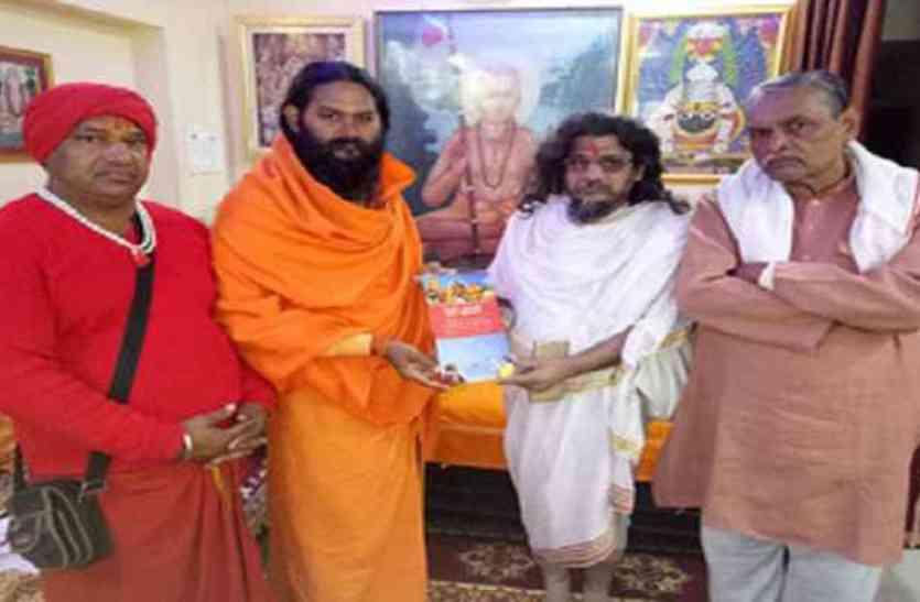 अयोध्या से रामेश्वरम तक निकलेगी रामराज्य रथ यात्रा, धर्मनगरी में होगा संत सभा का आयोजन