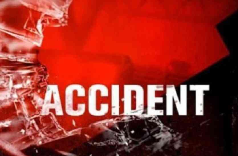 सड़क दुर्घटना में एक की मौत, एक गंभीर