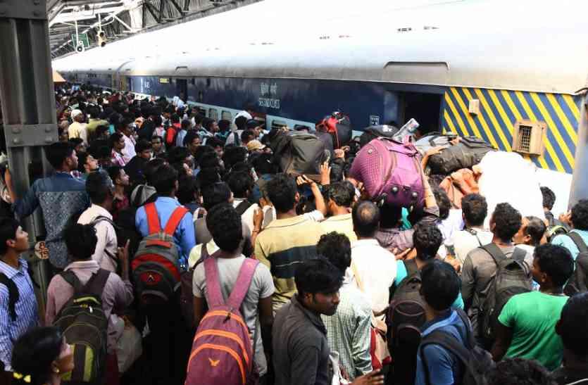 यात्रियों की अधिक संख्या को देखते हुए चलाई विशेष ट्रेनें