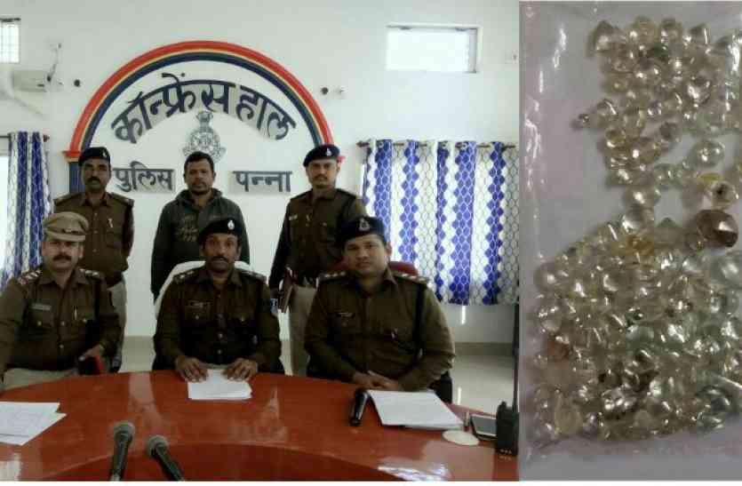 UP का शातिर तस्कर MP से गिरफ्तार, मुंबई खपाने जा रहा था 70 नग हीरा, यहां पढ़े पूरी खबर