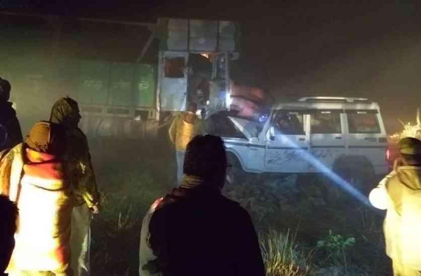 टक्कर से खाई में गिरी बुलेरो व ट्रक, चार की मौत