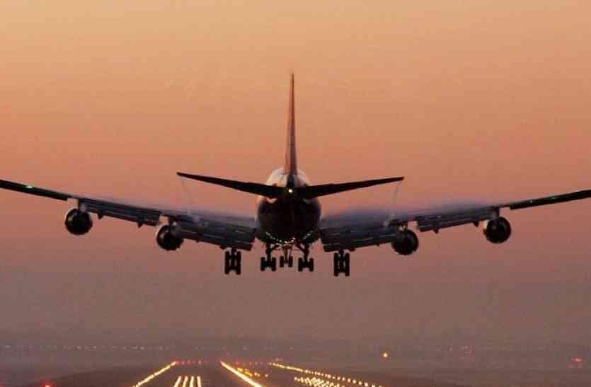 खेरिया एयरपोर्ट पर देश विदेश से फ्लाइट आ सकेंगी, रनवे का होगा विस्तार