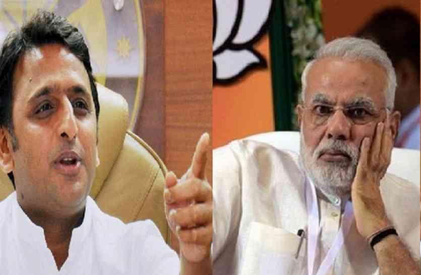 लोकसभा चुनाव से पहले बिगड़ा बीजेपी का समीकरण, सपा ने इन नेताओं को पार्टी में किया शामिल
