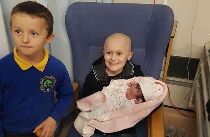 नवजात बहन से मिलने के लिए 2 साल तक कैंसर से लड़ा भाई, ऐसे पूरी हुई आखिरी इच्छा