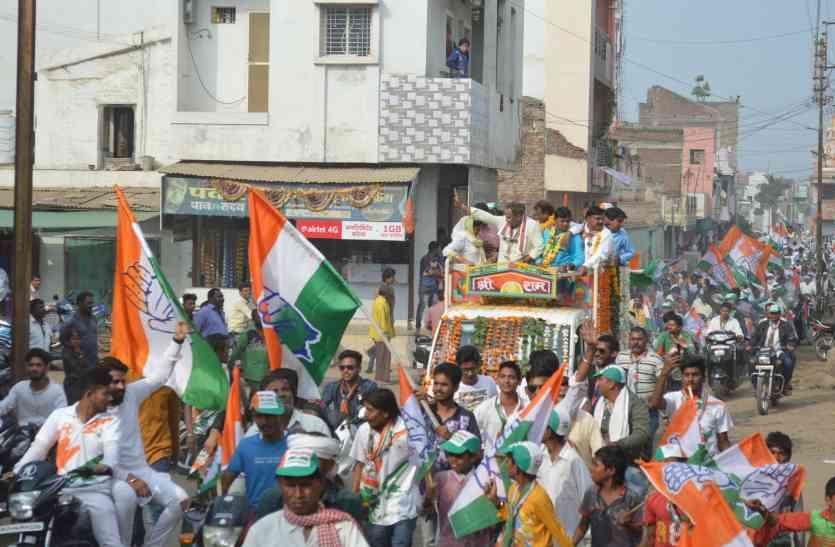 मुख्यमंत्री ने किया रोड शो, तो अरुण यादव ने निकाली रैली