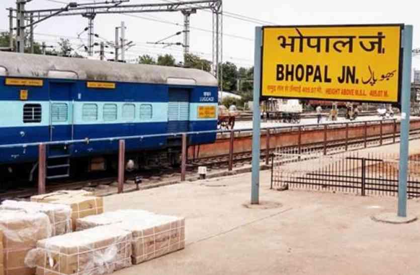 रेल बजट में कमी से इस बार भी अटक सकती है भोपाल रेल मंडल की नई ट्रेनों की मांग