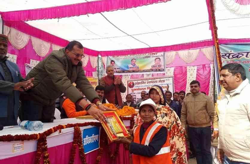 CM योगी के मंत्री के बोले, स्वच्छता से खत्म हो जाती हैं तमाम बीमारियां