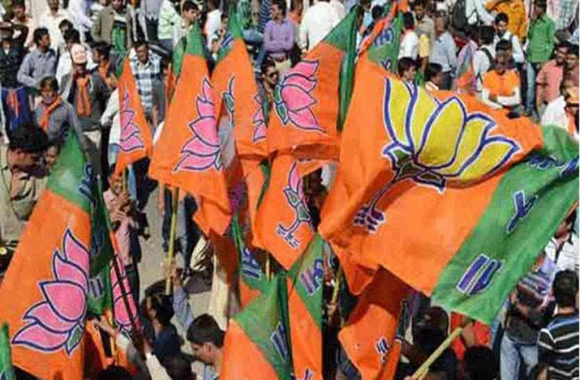 सहकारिता चुनाव 2018 की तैयारियां तेज, भाजपा ने बनाया ये खास प्लान