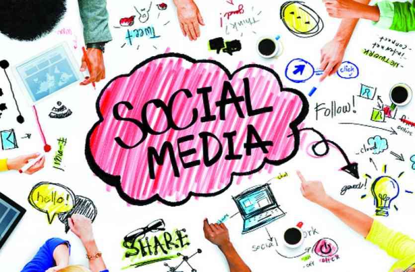 Career in Social media : सोशल मीडिया एक्सपर्ट बनकर सँवारे अपना करियर