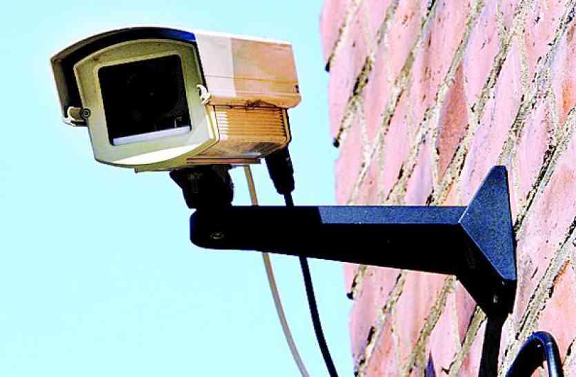 बड़ी खामी: सीसीटीवी से उठा सुरक्षा पर सवाल