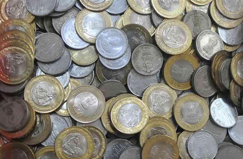 अभी फिलहाल बंद नहीं होंगे सिक्के, सरकार ने लिया बड़ा फैसला