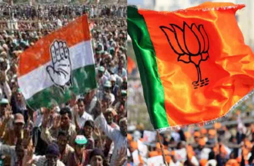 भाजपा और कांग्रेस की यहां है चुनाव से पहले परीक्षा,अफसरों ने लिया पोलिंग बूथों का जायजा