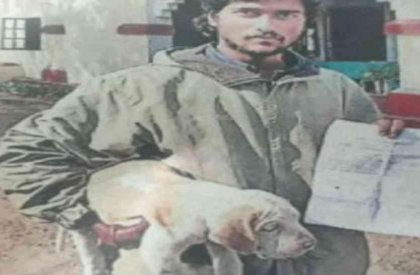 पाकिस्तानी नस्ल के कुत्ते को देना होगा 2250 जुर्माना, बिना टिकट कर रहा था ट्रेन में सफर