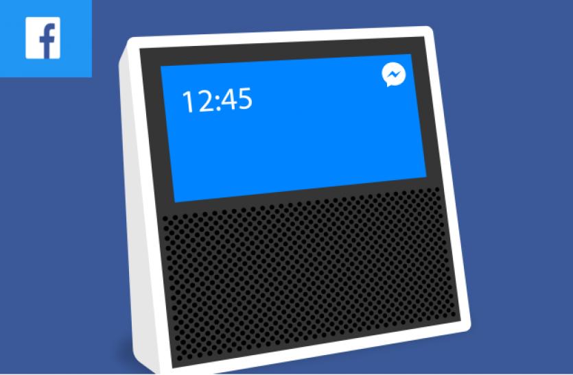 फेसबुक होम वीडियो चैट के लिए जल्द लॉन्च करेगी पोर्टल डिवाइस