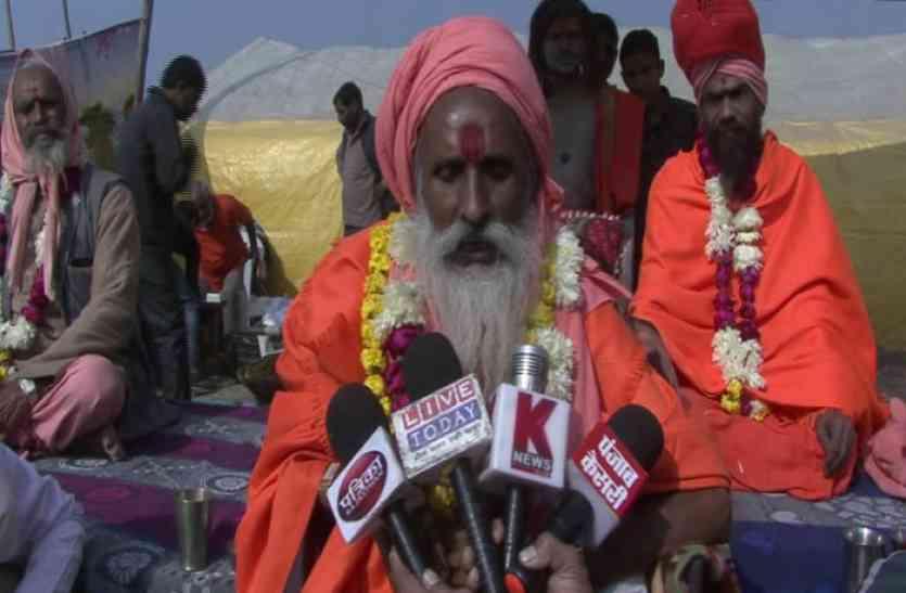 शोभा यात्रा के साथ नागाओं ने किया शाही स्नान