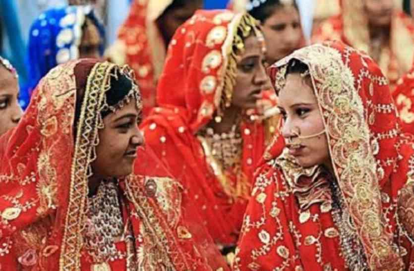 गरीब बेटियों की शादी के लिए नहीं जुटा पा रहे पैसा तो यहां करें आवेदन