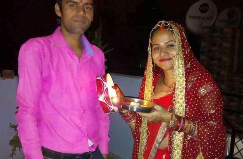तफ्तीश : सात जन्मो तक साथ निभाने का वादा करने वाली पत्नी ने ही कथित प्रेमी से करवा दी पति की हत्या