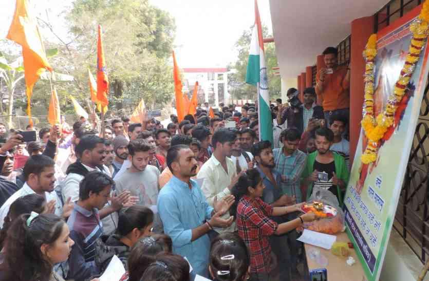 राजनीतिक स्टंट, कॉलेज में जुलूस निकाल की भारत माता की आरती
