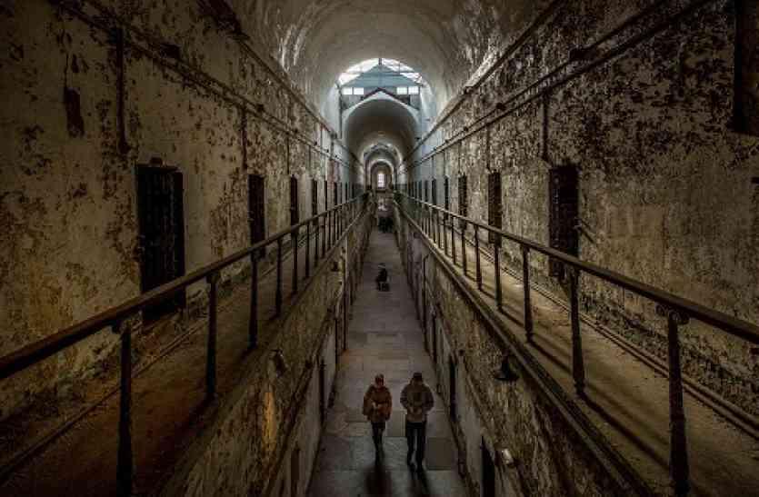 दुनिया का एक ऐसा जेल जहां खूंखार कैदियों को दी जाती थी फांसी, अब इस वजह से है बंद