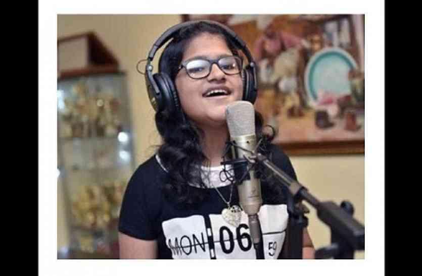 12 साल की बच्ची 85 भाषाओं में गाती है गाने, इस सपने को करना चाहती है साकार