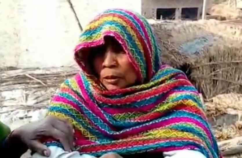 भाई ने की भाई की हत्या और टूट गई बुजुर्ग मां की बुढ़ापे की लाठियां, देखें वीडियो-