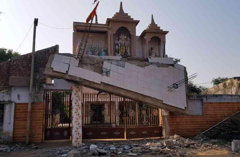 मेहंदीपुर बालाजी में फोरलेन निर्माण की राह खुली