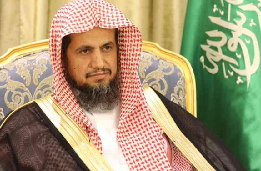 सऊदी सरकार की पकड़ से बच नहीं पाएंगे विदेशों में रहने वाले भ्रष्टाचारी