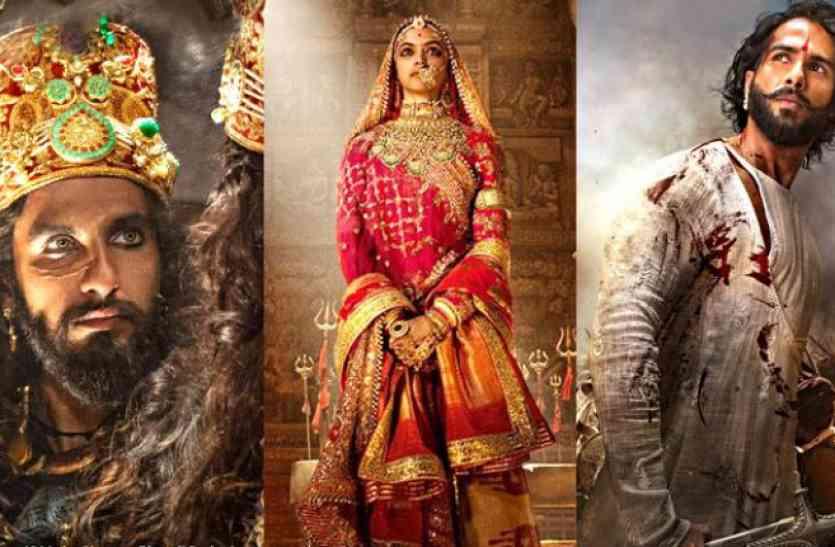 padmavat film controversy:फिल्म पद्मावत के चर्चा में आने के बाद पत्रिका की खास रिपोर्ट, सामने आई इस तरह की बातें