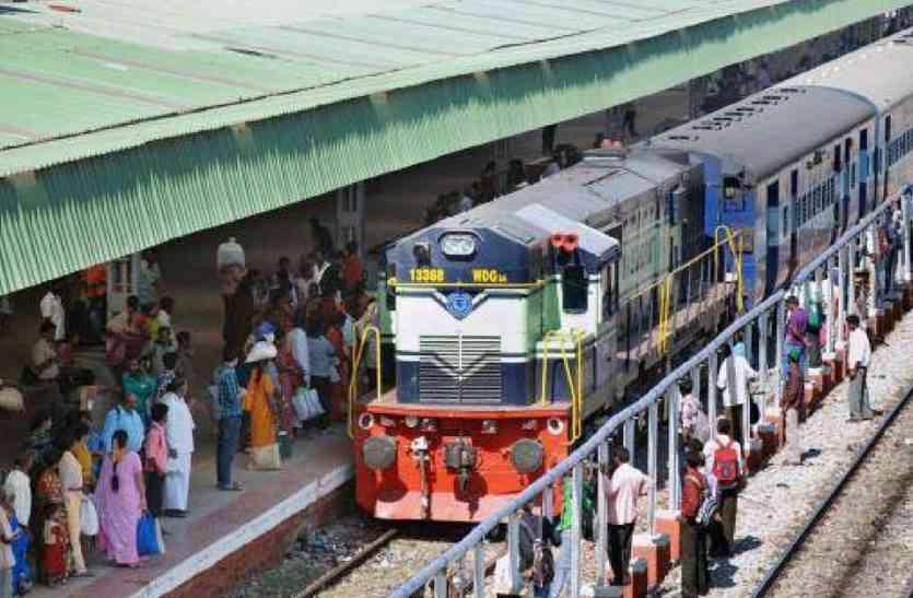 रेलवे बोर्ड का ये फैसला, अब यात्रियों की जेब पर पड़ेगा भारी