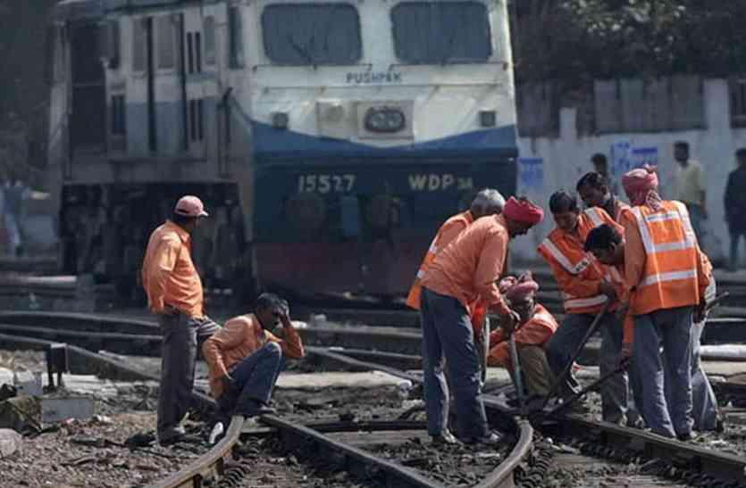 लंबे समय तक गैरहाजिर 16 रेल कर्मचारियों पर लटकी सेवा समाप्ति की तलवार, रेल प्रशासन ने दिया नोटिस