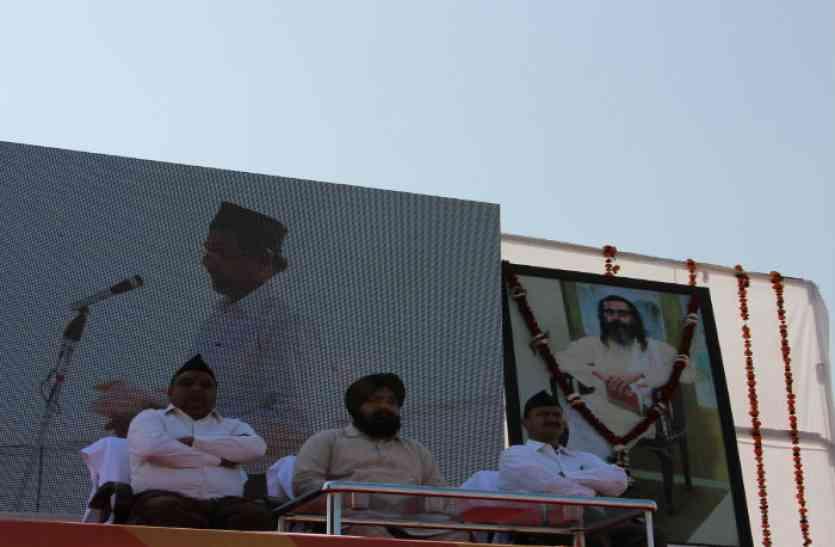 सिख गुरुओं का काम कर रहा RSS