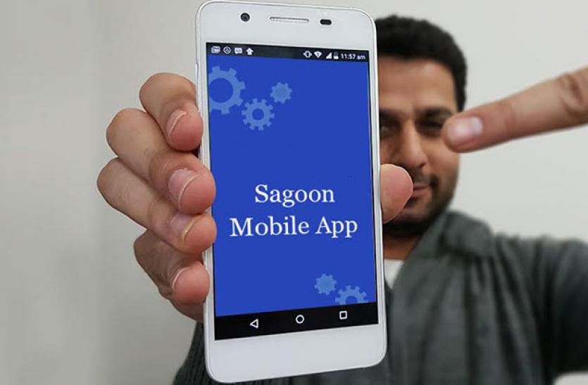 अब आया नया मैसेजिंग एप Sagoon, जो कमाई भी कराता है