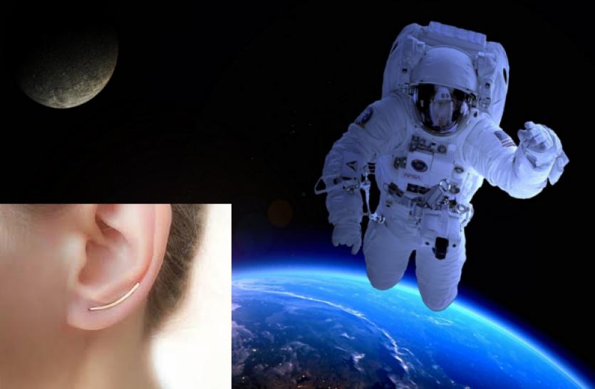 गजब! अंतरिक्ष में जाने पर गोल हो जाते हैं कान, जानिए और क्या होते हैं बदलाव