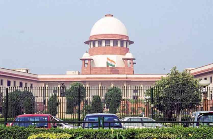 जज विवाद: अब आधार समेत 8 मामलों पर संवैधानिक बेंच 17 जनवरी से करेगी सुनवाई