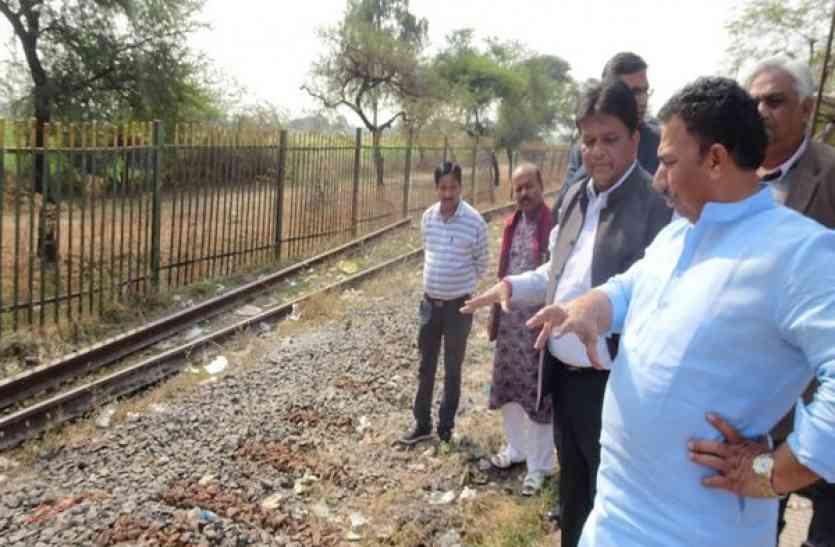 रेलवे रूट की पूरी पटरी उखड़ी... २०१९ में फिर हवा से बात करेगी ट्रेन
